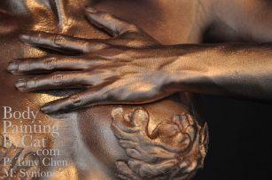 Metallic body oil hand heart bpc